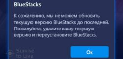 bluestacks-4-01