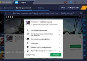 free-fire-battlegrounds-bluestacks-03