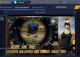 Скриншоты игры PubG Mobile