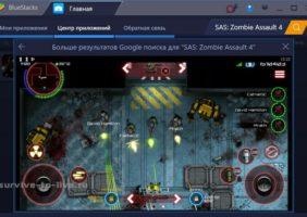 sas-zombie-assault-4-04