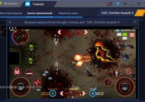 sas-zombie-assault-4-07
