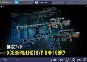 sniper-arena-07