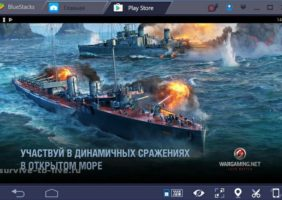 world-of-warships-blitz-04