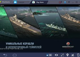world-of-warships-blitz-05