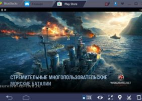 world-of-warships-blitz-07