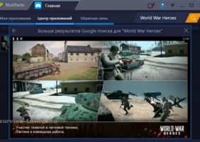 world-war-heroesgrim-shuter-vtoroj-mirovoj-vojny-05