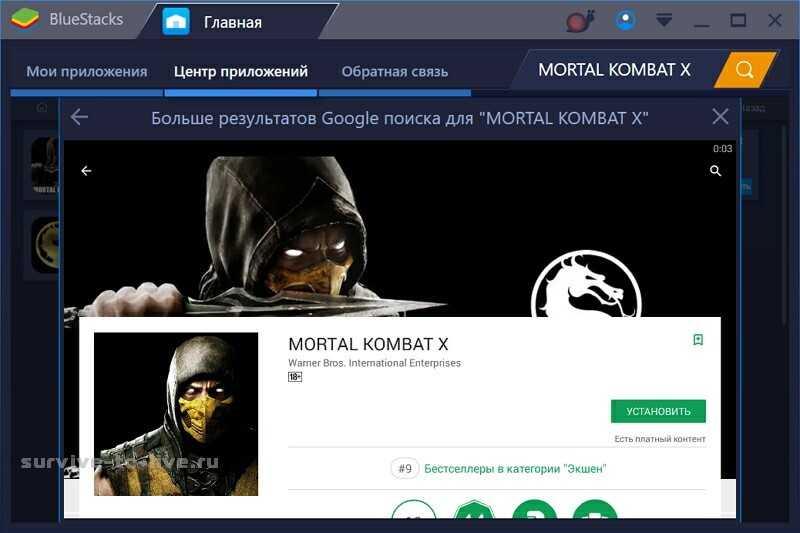 Игры на Компьютер ПК Скачать Торрент Бесплатно