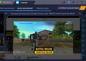 battle-online-survival-island-05
