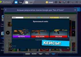 fan-of-guns-05