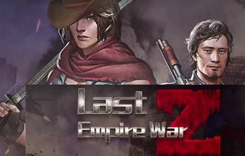 last-empire-war-z