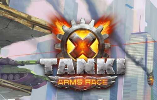 tanki-x