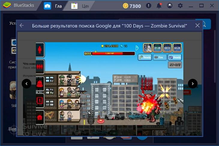 глобальная защита zombie war взломанная