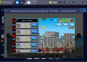 Скриншоты 100 days zombiesurvival