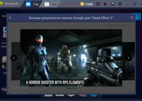 Скриншоты dead effect2