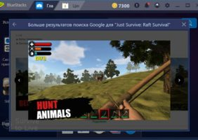 Скриншоты just survive raft survival