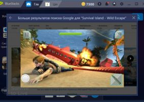 Скриншоты survival island wildescape