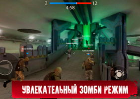 Скриншоты zombie rules