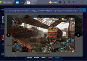 Скриншоты zombieshooter