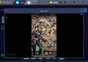Скриншоты age of z