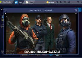 crime-revolt-06