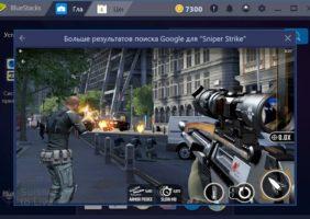 sniper-strike-05