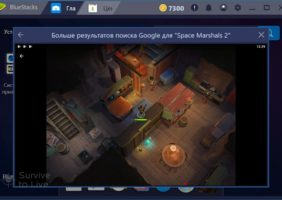 Скриншоты space marshals 2