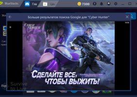 cyber-hunter-06