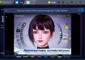 cyber-hunter-08