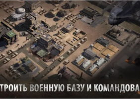 call-of-duty-global-operations-02