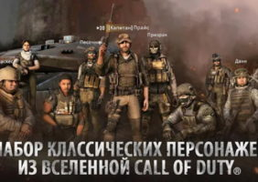 call-of-duty-global-operations-03