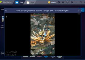 the-last-knight-06