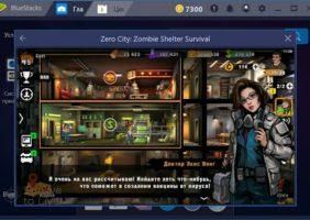 zero-city-08