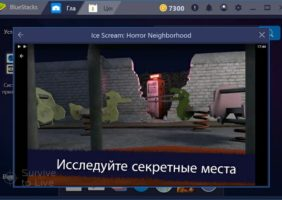 ice-scream-horror-neighborhood-05